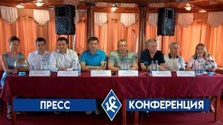 Пресс-конференция, посвященная промежуточным итогам ЧМ-2018