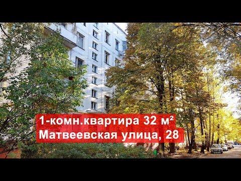 Аренда однокомнатной квартиры 32 м², Матвеевская улица 28   Очаково-Матвеевское