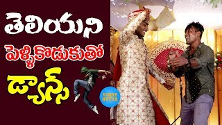 Weird Dance With Unknown Groom | Comment Trolling Dares | Vinay Kuyya