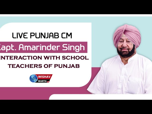 Capt. Amarinder Singh, Chief Minister Punjab will digitally  interact with the school teachers