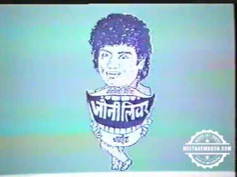 Johnny Lever at Gujarat Club Calcutta (GCC) | Hirak Mahotsav - 1990 | Part I