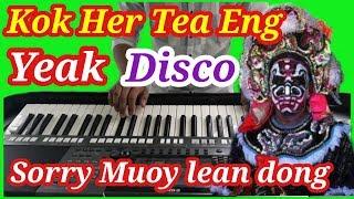 Nhạc Sống Khmer Remix 2019 | Kok Her Tea Eng (Yeak Karaoke) | Phol Sơn