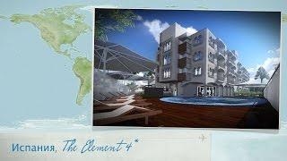 Отзыв об отеле в Камбрильс (Испания) The Element 4*