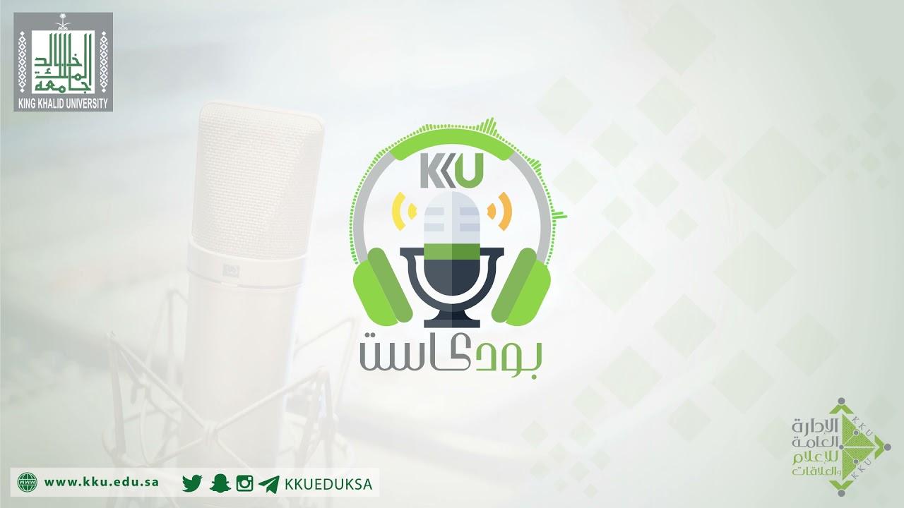 جامعة الملك خالد 3