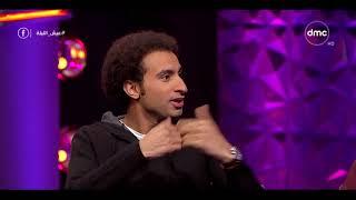 عيش الليلة - علي ربيع يحكي قصة كوميدية مع المصارعة .. ( بيتمرنوا عليا في نادي الترسانة )