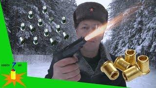 Пистолет Макарова МР 371.  Жевело или КВ 209 что выбрать?