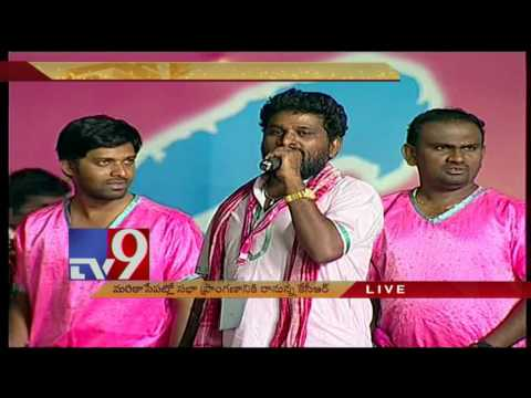 Telangana Dhoom Dham Songs At TRS Party 16th Foundation Day Celebrations - TV9
