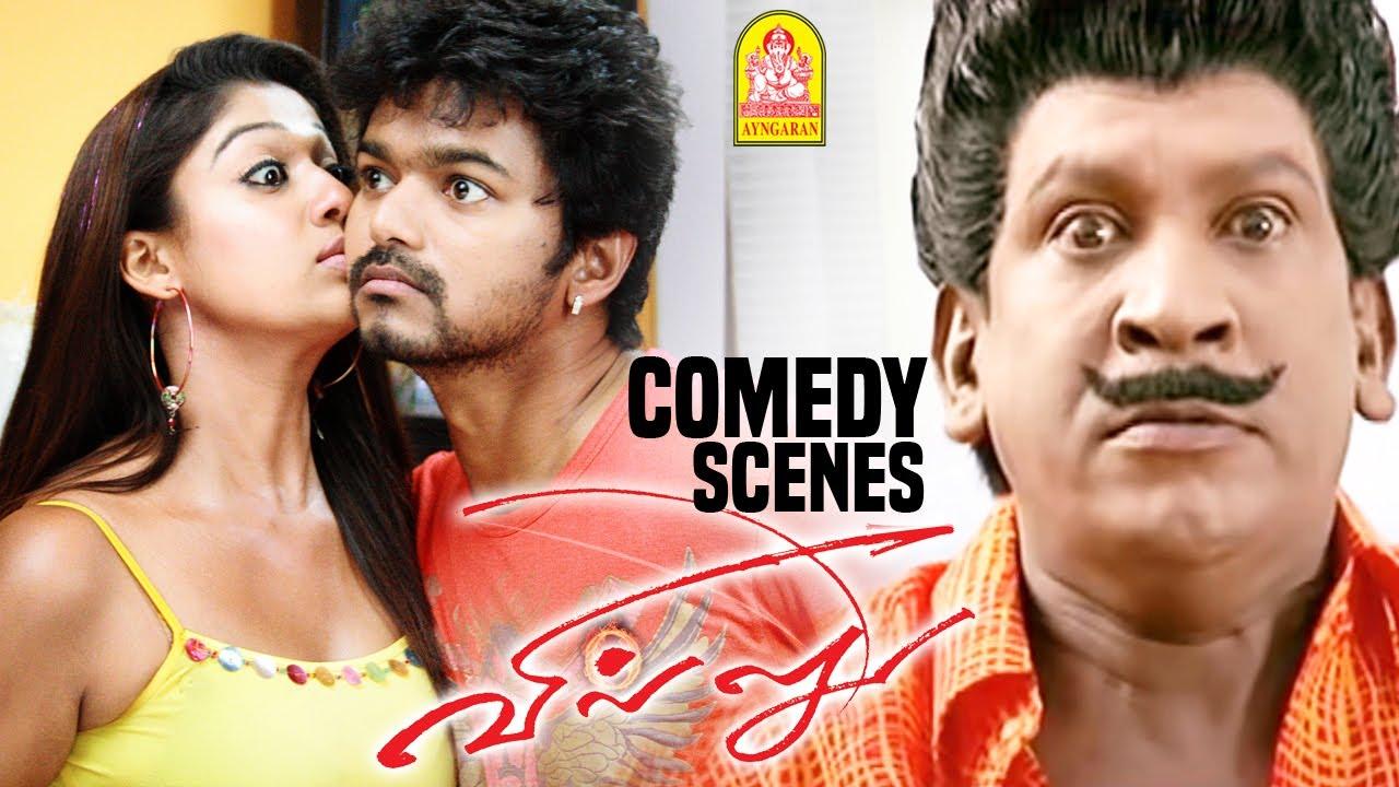 Download Super Hit Comedy Scene from Villu   Vijay   Nayanthara   Vadivelu   Ayngaran HD Quality