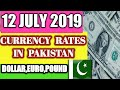 12 July 2019 Today Currency Exchange Rates In Pakistan Dollar, Euro, Pound, Riyal Rates  ||  12-7-19