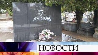 ВМадриде вандалы осквернили памятник советским воинам, погибшим вовремя гражданской войны.
