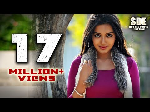 Catherine Tresa New Movie 2017 - Triple...