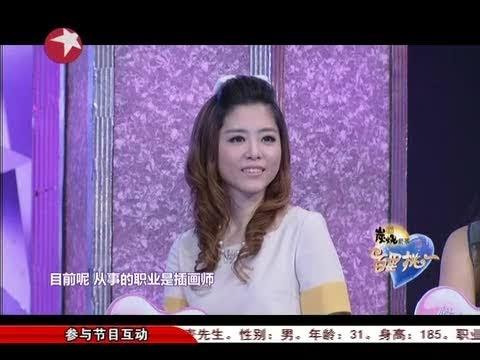刘宓牵手成功_谁能百里挑一20131026:谭慧 刘宓牵手失败(优雅女嘉宾美艳全场 ...