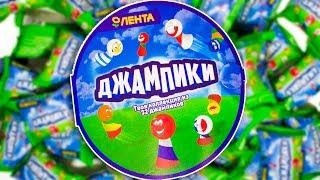 ДЖАМПИКИ Новая Акция в магазинах ЛЕНТА 50 ПАКЕТИКОВ!