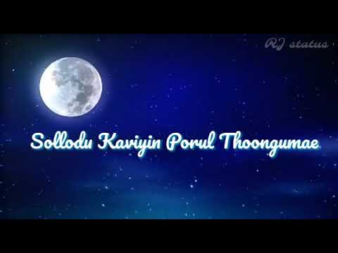 Malai kaatru vanthu song lyrics | Vedham | Tamil whatsapp status | RJ status