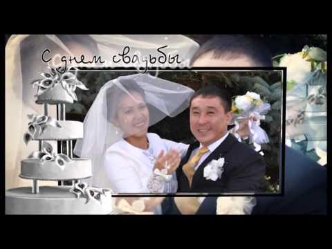 Свадьба казахская