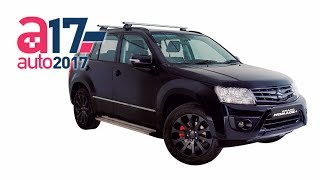 Auto 2017 | Suzuki Grand Nomade y Grand Vitara Plus Edition