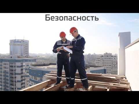 Samara Stroy. Building company