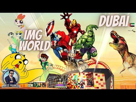 IMG Worlds of Adventure I Dubai I Idrees Mannan I VLog # 12