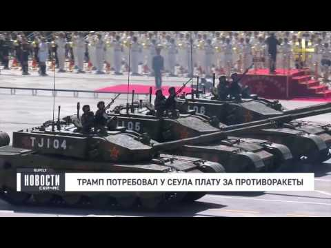 Иван Коновалов: Военный обзор (за 28.04.2017)