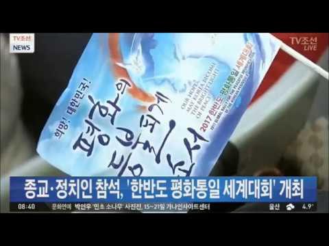 Media Coverage - Chosun TV
