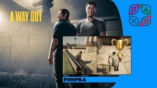 A Way Out - The Dip / Pompka