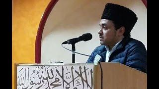 Jo Dard Sisakte Huwe Harfon Main (Mohammad Ismat Ullah) Poem,Nazm,Nazam