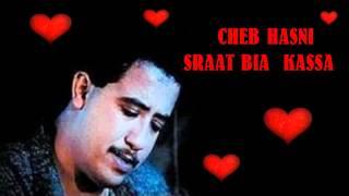cheb hasni SRAAT BIA KASSA ( by doweri )