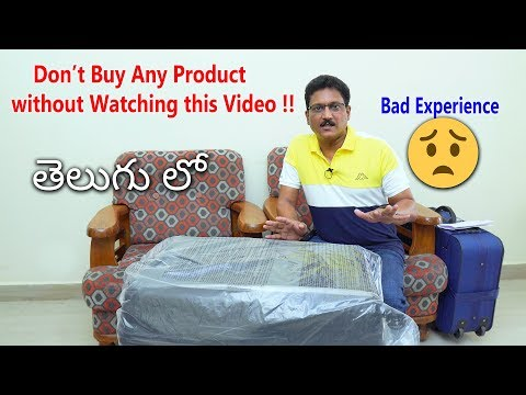 Don't Buy Any Product without Watching this Video in Telugu...