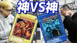 【後編】ラーの翼神竜VSオベリスクの巨神兵!昔のカードだけでデュエルしてみた【初期遊戯王】