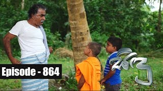 Sidu | Episode 864 28th November 2019 Thumbnail