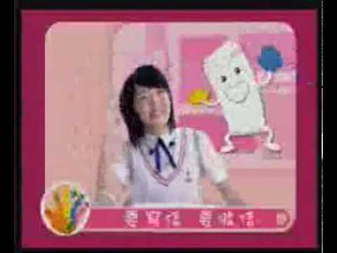 中華郵政-3+2郵遞區號查詢篇 - YouTube