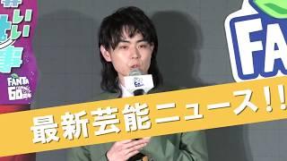 俳優の菅田将暉さんが19日、東京・日本大学理工学部 駿河台キャンパスで行...