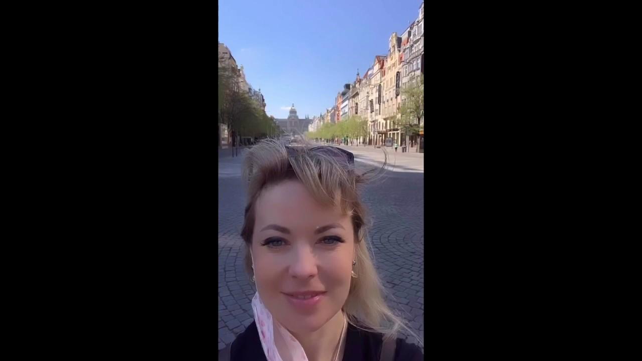 Онлайн экскурсия Прага, видео