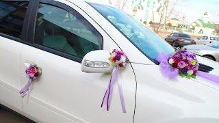 Свадьба в фиолетовом (сиреневом) цвете.