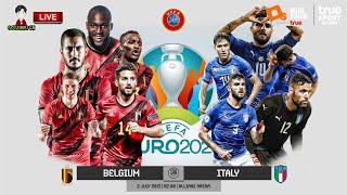 🔴LIVE เชียร์สด : เบลเยี่ยม พบ อิตาลี | ยูโร 2020 รอบ 8 ทีมสุดท้าย
