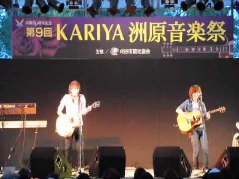 第9回KARIYA洲原音楽祭 スペシャ...