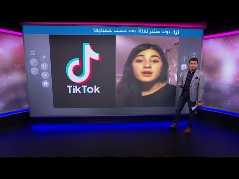 فتاة مسلمة تجتاح تيك توك بحيلة مبتكرة عن معتقلات المسلمين في #الصين