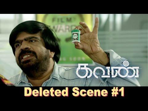 Kavan - Deleted Scene 1 | TR's Gala Intro | K V Anand | Vijay Sethupathi, Madonna Sebastian