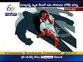 Men Arrested For Raping Girl In Vizag