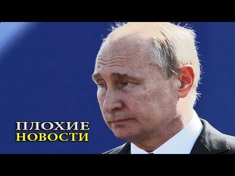 Почти 40% россиян не хотят, чтобы Путин был президентом после 2024 года. - опрос - Цензор.НЕТ 1773