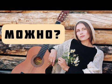 СВЕТЛАНА КОПЫЛОВА / Новогодняя ночь 2019 C телеканалом СОЮЗ / МОЖНО?