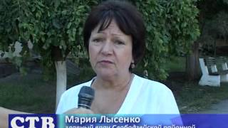 В г  Слободзея проведена акция по борьбе с амброзией
