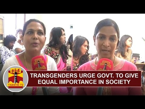Transgenders urge Govt. to give equal importance in society | Thanthi TV