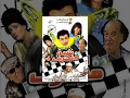 Shebh Mon7aref Movie / فيلم شبه منحرف