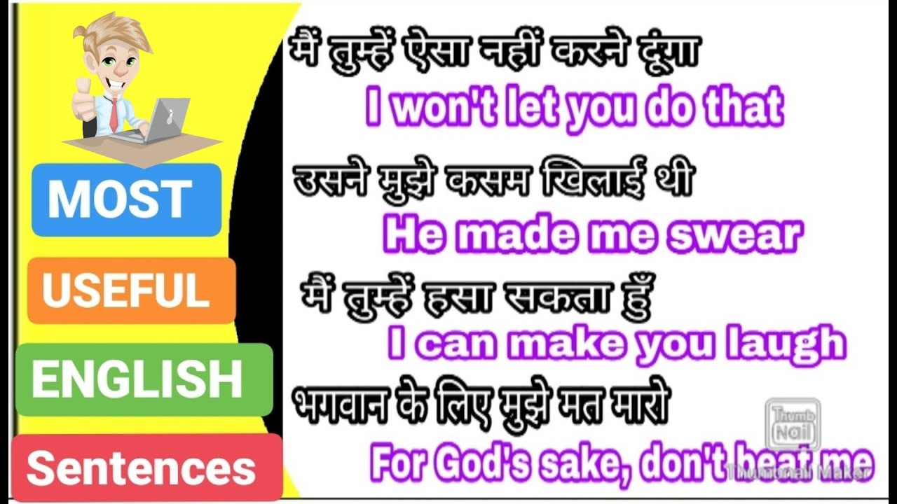 Most Useful English Sentence! Learn English With Sentences. HINDI TO ENGLISH SENTENCES