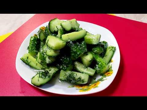 Малосольные Огурцы за 1 час ,самый быстрый рецепт в Мире. Малосольные огурцы в пакете.