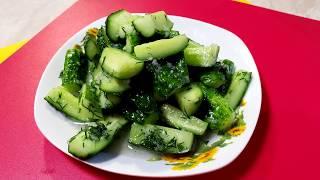 Малосольные Огурцы за 1 час ,самый быстрый рецепт в Мире. Вкуснятина из Огурцов.