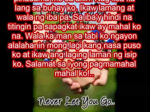 I WANNA GROW OLD WITH YOU by: Westlife