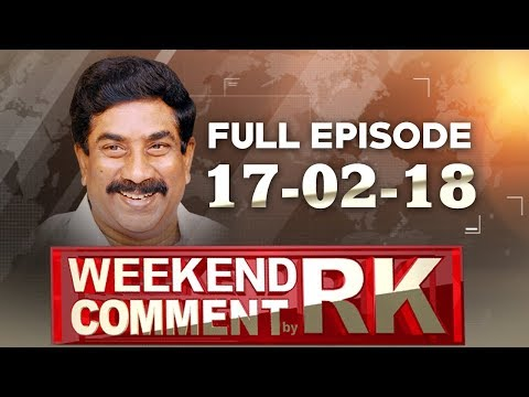 Weekend Comment By RK | Full Episode | ABN Telugu