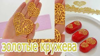 Как сделать кружева из мастики. How to make lace from mastic. Bakemeshop.ru